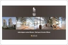 Ulotka Galeria Platinum Towers ulotkagaleriaplatinum2103e-1-149-galeria-platinum